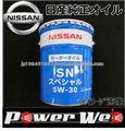 Japonés nissan motor eléctrico 5w-30 marca de aceite para motores de gasolina