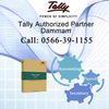 TALLY ACCOUNTING SOFTWARE DAMMAM 0566391155