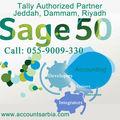 Sage 50 ( Peachtree ) Arabia saudita 0559009330
