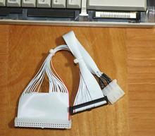 MacPortable internal SCSI connector conversion adapter
