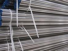 Stainless Steel & Aluminum Composite Finned Tube