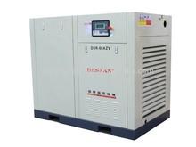 Desran Screw Air Compressor 7.5HP to 100HP