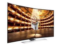 "50% Dsicount Price On Samsung UN78HU9000 78"" Curved LED backlit LCD TV Smart TV 4K"