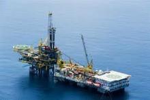 Nigerian Light Crude Oil