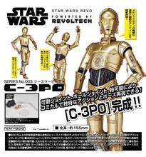STAR WARS:REVO No.003 C-3PO