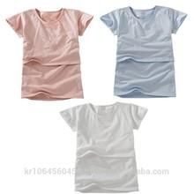 Short Sleeve Round Neck Nursing T-Shirt