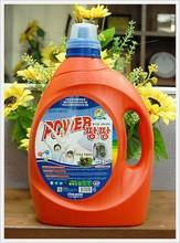 Laundry Detergent - Power Pang Pang(Liquid)