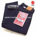 ขายส่งที่เชื่อถือได้ของญี่ปุ่นgoodfashionใช้สำหรับผ้ายีนส์, แบรนด์ทำงานร่วมกันที่มีอยู่