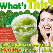 High quality AFC aojiru green juice as Japanese health drink