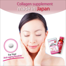 AFC beauty Q10 collagen drink and supplement for radiant and resilient skin