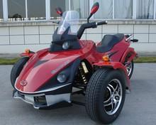 Originally New SPIDER MB-250 Trike Motorcycle