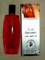 Breast Enlargement Cream   Breast Cream in Pakistan