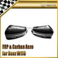 Mercedes Benz W176 fibra de carbono espejo lateral ( reemplazo ) ( puede también W204 )