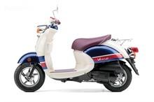 Promo For Yamaha Vino Classic