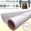 Alta calidad de inyección de tinta de papel washi para la impresión diplomas por en japón