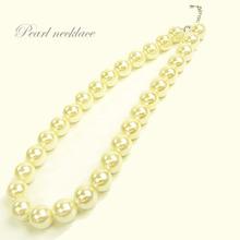 imitation necklace pearl set , present for best friend