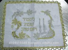 judaica craft , Jewish challah covers,challah covers