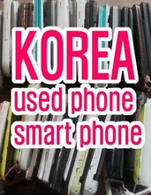 used android mobiles korea used genuine mobile used smart phone p5 8 6 10-220v earphones including