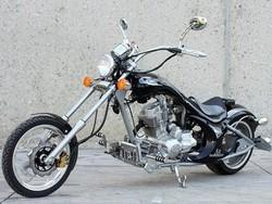Xmas Discount For 250cc Vampire Chopper