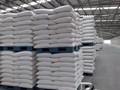 الدرجة a + الأبيض المكرر السكر البرازيلي ايكومسا 45 للبيع في دبي أفضل الأسعار