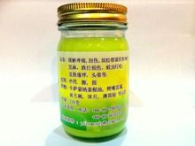 120G NAMO THAI HERB BALM GREEN OINTMENT-MASSAGE-PAIN RELIEF / MUSCLE ACHES/ HEADACHE / RASH SKIN/ FREE SHIP