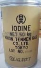 crude and pure iodine 99.5% /CAS No.: 7553-56-2 --competitive price