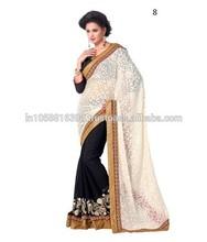 Designer White Saree   Saree Design Patterns   Double Color Designer Saree