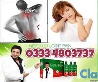 sandhi sudha Plus in pakistan Call 03215624944