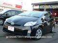 ragionevole e giapponese auto ibride auto usate a prezzi ragionevoli