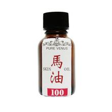 PURE VENUS Horse Oil 100% Skin Oil Moisturizing Revitalizing Oil for Face Hair Body Baby