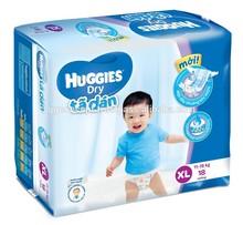Huggies dry Medium (XL 18) /diaper dry/ sleepy baby diaper/