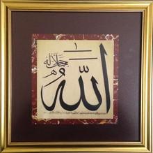 Ottoman calligraphy art