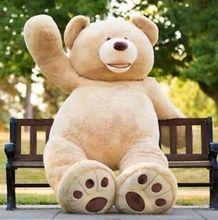 "HUGE GIANT TEDDY BEAR 93"" HIGH QUALITY PLUSH LIFE SIZE STUFFED ANIMAL XMAS GIFT"