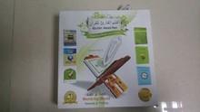 Pen Quran Pq16