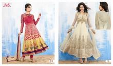 Glamours designer pink & white embroidered long anarkali salwar kameez