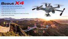 Walkera Scout X4 RTF FPV RC Quad w/Ground Station, Gimbal, iLook+ and Devo F12E