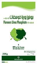 Urea Phosphate 17-44-0