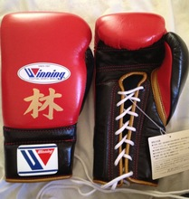 Boxing PRO TRAINING GLOVES, MEXICAN-STYLE W/ LACES