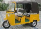 2013 best-selling BAJAJ 150cc passenger three wheel motorcycle