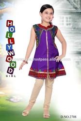 NEW INDIAN girls Kurtis PATTERN