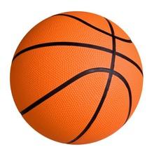 Wholesale New Basketball 2014