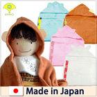 Hooded baby bath towels / Japanese high quality baby goods / wholesale uk SKBI104-101