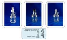 Bottle PH 250ML White