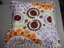 SUZANI Indian Vintage Cushion Cover Decorative