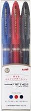 Mitsubishi Uni Ball FANTHOM Japanese Erasable Pen for Wholesale