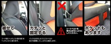 Japanese Life save floating rescue seat cover for family car, rescue, tool, Looking for distributor in Viet Nam