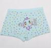 yyw.com bamboo fiber girl skirt knee size 8