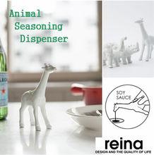 Animal Seasoning Pot Dinner set Salt Pepper and Soy sauce