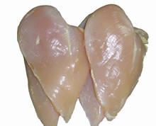 Best quality ! Frozen Halal Chicken Breast Boneless Skinless From Brazil