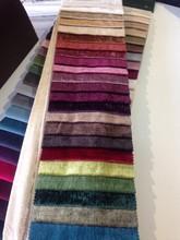 knitted velvet upholstery